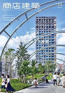 商店建築 撮影実績 2020年11月 渋谷